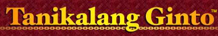 Philippine Golden Links ... the Philippines' Most Comprehensive Web Directory since 1994